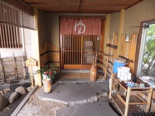 磯部温泉への旅☆竹林の宿はやし屋