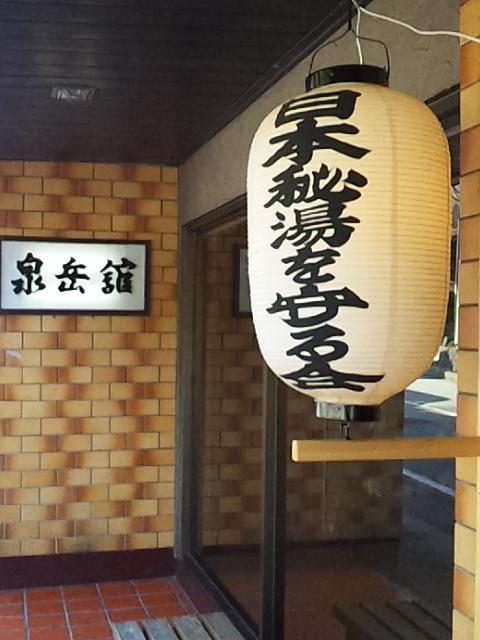 下呂温泉の奥座敷