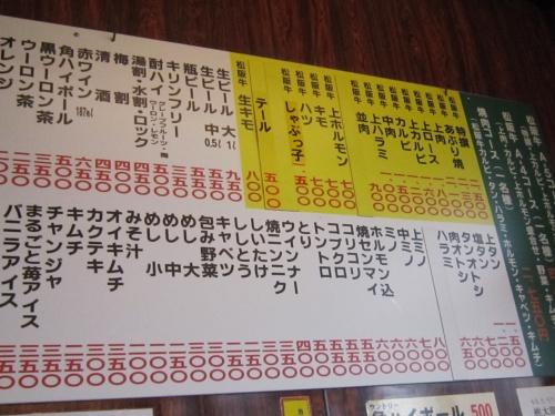 伊勢志摩国立公園の旅:一升びん本店