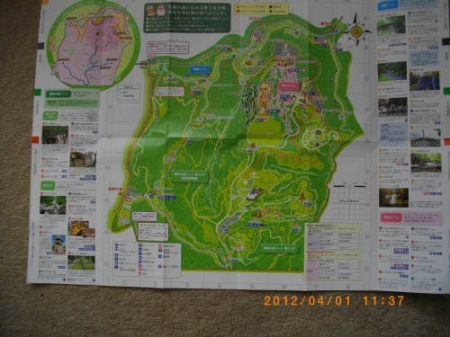 [国営]滝野すずらん丘陵公園(札幌市)