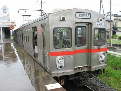 2009年5月東北旅行~十和田観光電鉄を訪ねて~