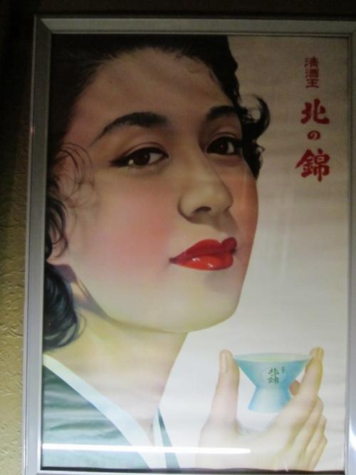 くりやま老舗まつり≪小林酒造&谷田製菓≫
