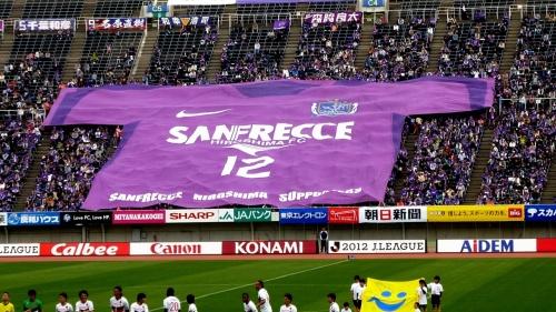サンフレッチェの応援へ・・・広島ビックアーチ・・・