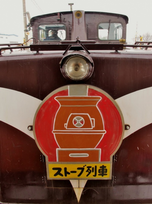 青森-6 津軽鉄道 ストーブ列車に乗って ☆金木⇒津軽中里・終着駅