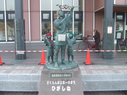 2009 【18きっぷ日帰り奥の細道】その3 山形上陸そして帰京