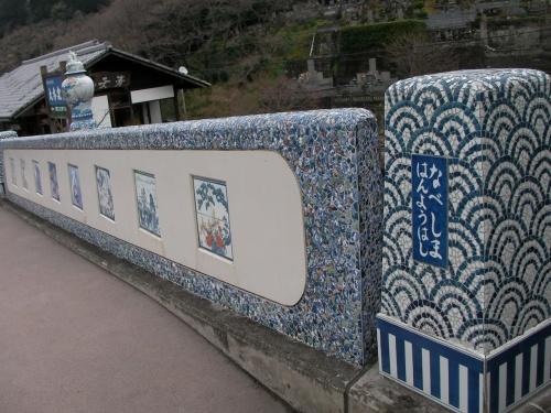 伊万里市大川内山 鍋島藩窯跡