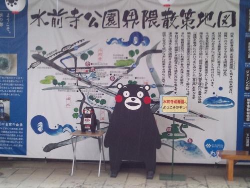 6月末1泊2日で熊本に行って来ました。<br />生憎の雨模様でしたが、久しぶりに熊本の空気を吸えて充実しました。<br />・・・観光地や駅等に「くまもん」(御当地ゆるキャラ)が溢れている事に驚きました!!