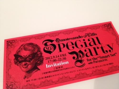 表参道ヒルズ Special Party!