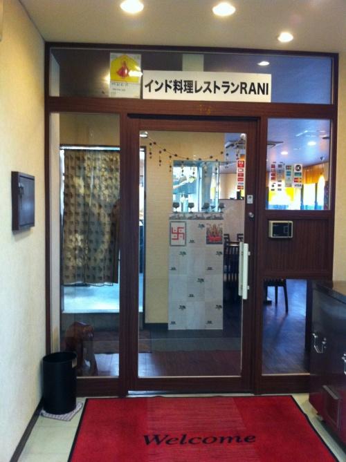 グルメ記◆インド料理レストラン『RANI(ラニ)』(大阪府守口市)
