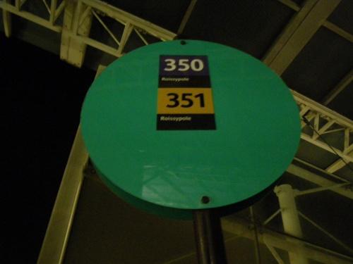 今回は前から気になっているいたシャルル・ド・ゴール空港からパリ東駅までの350番と言うバスに乗ってみたいと思い、トライしました。なんとこのバス、パリ市内のチケット3枚でパリ市内から空港に行けるんですよ。つまりカルネを買って3枚使うと3.8ユーロで空港に行けるんです。ロワッシーバスと違って各駅停車ですが、どんなところを通るのか体験してみました。<br /><br />表紙の写真は、空港のバス停です。今回は早朝なので写真が悪いのであしからず!<br /><br />350番のバスのルート(ガル・デ・レスト行き)<br />http://www.ratp.fr/informer/pdf/orienter/f_plan.php?loc=bus_banlieue/300&nompdf=350&fm=pdf&lang=fr&partenaire=<br /><br />351番のバスのルート(ナシオン行き)<br />http://www.ratp.fr/informer/pdf/orienter/f_plan.php?loc=bus_banlieue/300&nompdf=351&fm=pdf&lang=fr&partenaire=