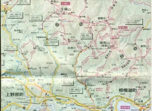 山と温泉、生藤山~陣馬山