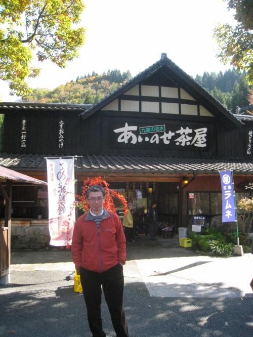 家族3人で秋恒例の九重・阿蘇旅行に行ってきました。九重は長者原や飯田高原に行って紅葉を観賞。阿蘇は乙姫ペンション村の「ゆめりんご」に泊まってオーナーご夫妻とじっくりお話が出来て充実した旅となりました。