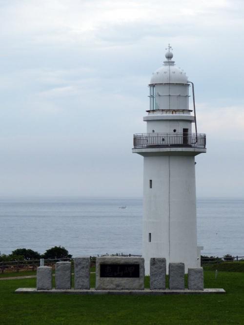 恵山・亀田半島 旅行 クチコミガイド
