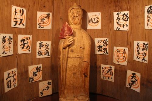 貧乏神神社に貧乏神をお預け入れ / 長野2