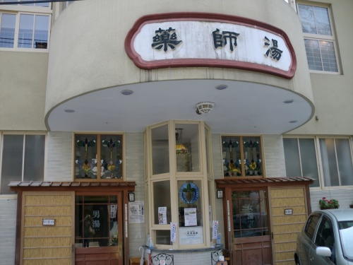 2013 3月島根温泉三昧の旅