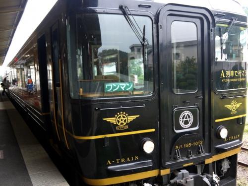観光特急「A列車で行こう!!」日帰りの旅