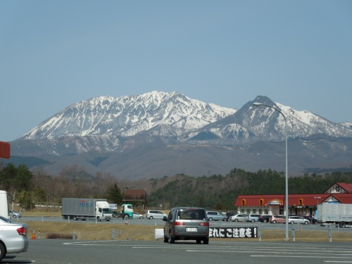 旅の始まりは明峰大山と一緒に