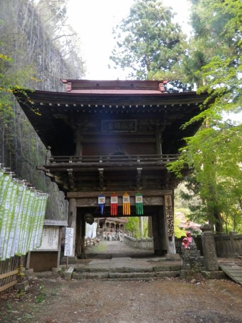 西上州三ツ岩岳と黒滝山不動寺