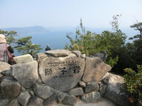 ... しまなみ海道]のブログ