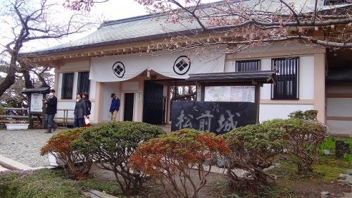 松前・江差・函館 桜旅情 3日間(21) 松前城・松前資料館の見学