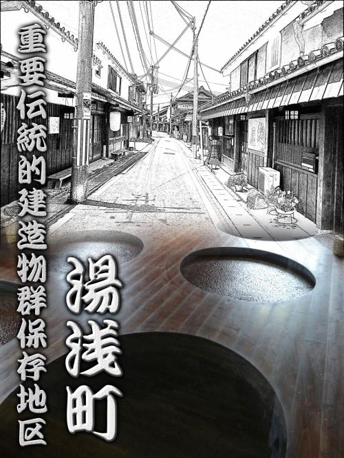 アジサイ寺 「仁平寺」 & 醤油発祥の地 「湯浅」 重要伝統的建造物群保存地区を歩いてみました。