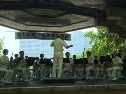 日比谷公園 海上保安庁音楽隊 緑陰 サマーコンサート 上