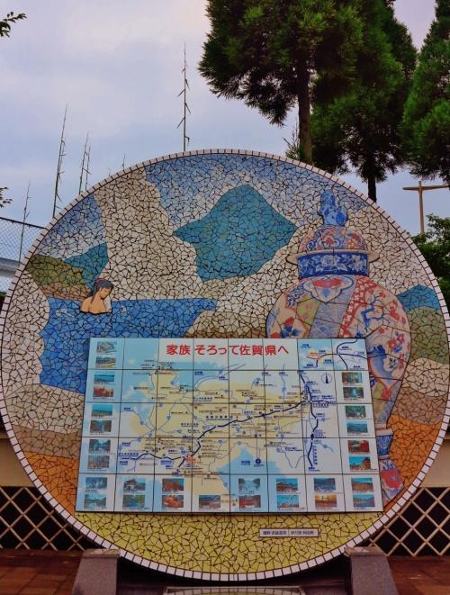 佐賀県内は長崎自動車道で通りぬけ平戸へ ☆川登サービスエリアで休憩