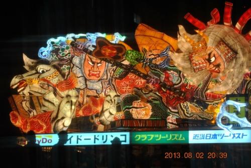 今年はプチ贅沢に「浅虫温泉」の翌日に「ねぶた」満喫!!