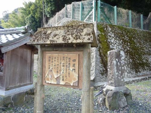 塩津浜・塩津海道あぢかまの里~菅浦コース