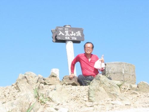 南信州 天竜奥三河国定公園~美ヶ原高原 750KMのキャンプの旅 旅行3日目