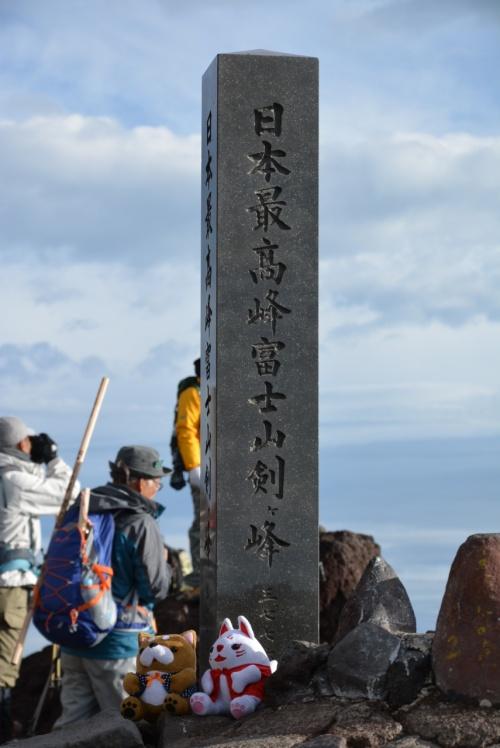 富士登山2013☆富士宮ルート
