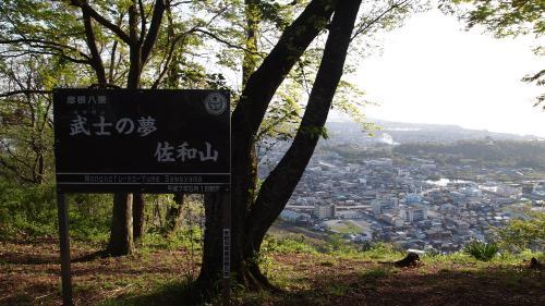 滋賀で戦国ロマンを満喫する旅