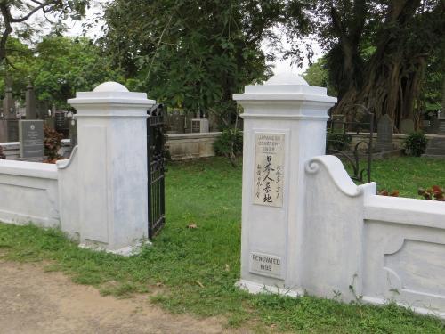 東南アジアの国々には戦前からの古い日本人墓地があり、何か所か訪ねたことがある。スリランカには同じような墓地があるのだろうかと調べたところ、コロンボにあることがわかった。それで数年前1度訪ねてみたが、その時はあまり時間もなく十分調べることができなかったので、今回再度訪ねてみた。<br /><br />日本人墓地はカナッテ市営墓地の一画にあり、きれいに整備されていて、管理が十分なされていることが分かる。管理はスリランカ日本人会の人々がしているようだが、しかし、恐らく日本の方でここを訪れる人はほとんどいないものと思う。<br /><br />ここで永遠の眠りにつかれている日本人の方々はそんなに多くない。しかし、特筆すべきことは、1942年4月に日本帝国海軍の120機の爆撃機がコロンボとトリンコマリーを空爆した際、そのうちの1機が英国軍に追撃されたが、3人の日本人乗組員が死亡した。この墓地に彼らの霊を慰めるために慰霊碑が建てられていることだ。