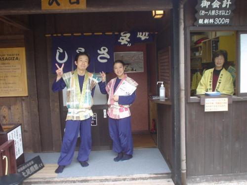 ★☆無計画で「下呂温泉」から「名古屋まつり」へ~♪☆★