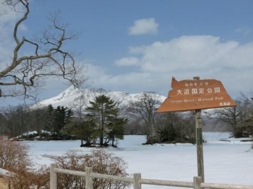 青春18きっぷで北へ、2013・春(9)大沼二日目