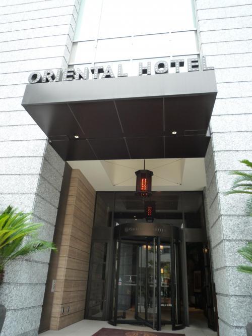 芸術鑑賞の後は、ホテルステイと美味しいディナーを・・・ ~旧居留地「ORIENTAL HOTEL」宿泊編~