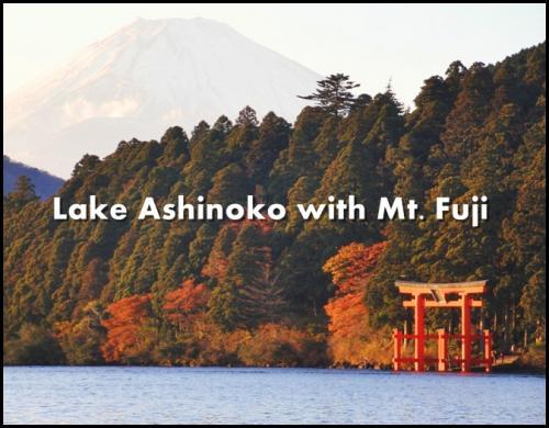【富士山と紅葉 Vol.1】 紅葉満喫ドライブ!河口湖から芦ノ湖へ