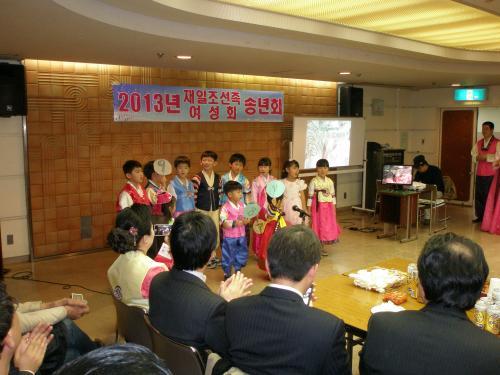 2013年12月15日(日)在日朝鮮族女性会の忘年会に参加してきました。<br /><br />写真は数字を朝鮮語で話す子供達、日頃の学習の成果発表の場となりました。<br /><br />この旅行記では女性会の活動について私が思ったことを書いています。<br /><br />朝鮮族の子供達が自らの文化、習慣を守りながら日本で活躍するために、親である朝鮮族ニューカマーが何をすべきか、どうしたらいいのか・・・enyasuは朝鮮族の子供達に明るい未来が到来することをせつに願っています。