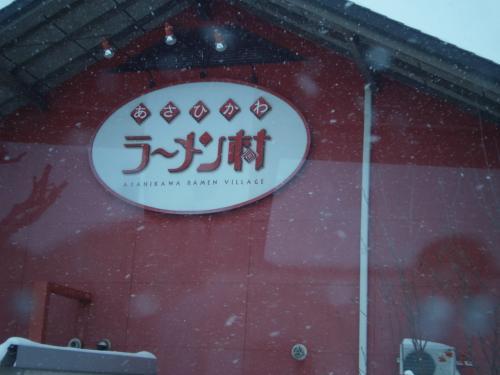 風呂 札幌 朝風呂 : 。層雲峡観光ホテルで朝風呂 ...