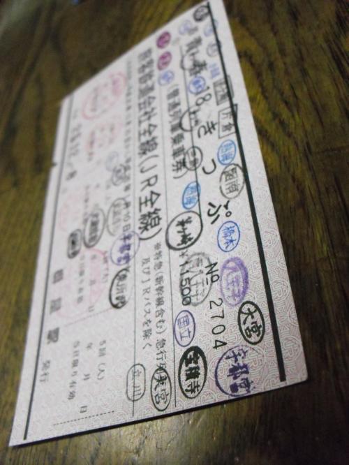 赤い青春18きっぷの旅4☆東日本旅客鉄道烏山線