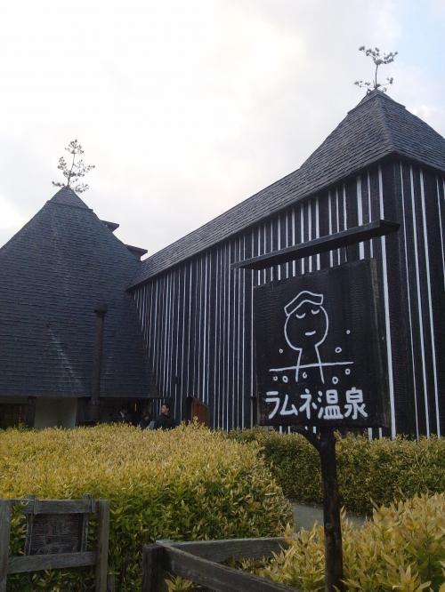 母と叔母が九州に来ました♪炭酸の湧水&温泉で美肌の1日♪