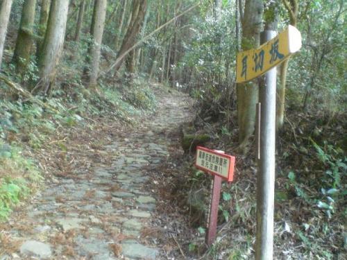「薩摩街道No7」見聞録(日奈久~湯浦&高尾野~薩摩川内)