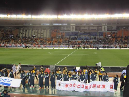 ~ありがとう国立競技場~ キリンチャレンジカップ2014 日本VSニュージーランド