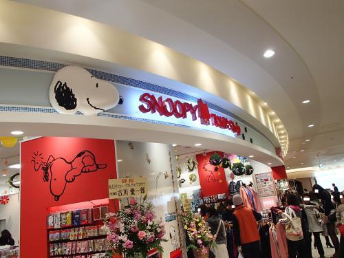 くずはモール大幅リニューアルオープン!◆スヌーピータウンショップ・くずは店も同時にグランドオープン