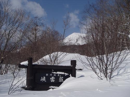 冬の秘湯をめぐる旅−松川温泉