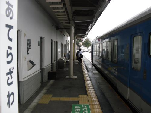 ☆赤い紙の青春18きっぷの旅8☆東日本旅客鉄道左沢線綴☆