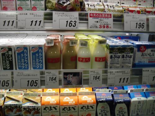 ☆山形駅近辺紙の蓋の瓶牛乳探索☆