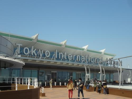 いってらっしゃ~い(^o^)/~~家内と子供を見送りに羽田空港へいってきました。