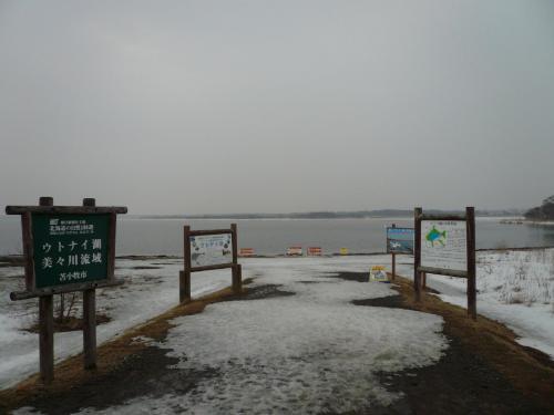 【2014年3月25日】北海道・十勝ひとりドライブ:帰宅前のひととき(苫小牧)