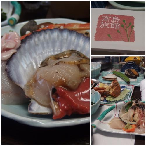 ◯ープトラベル日帰りバスツアー いわない高島旅館で食す日本海絶品の海の幸づくし
